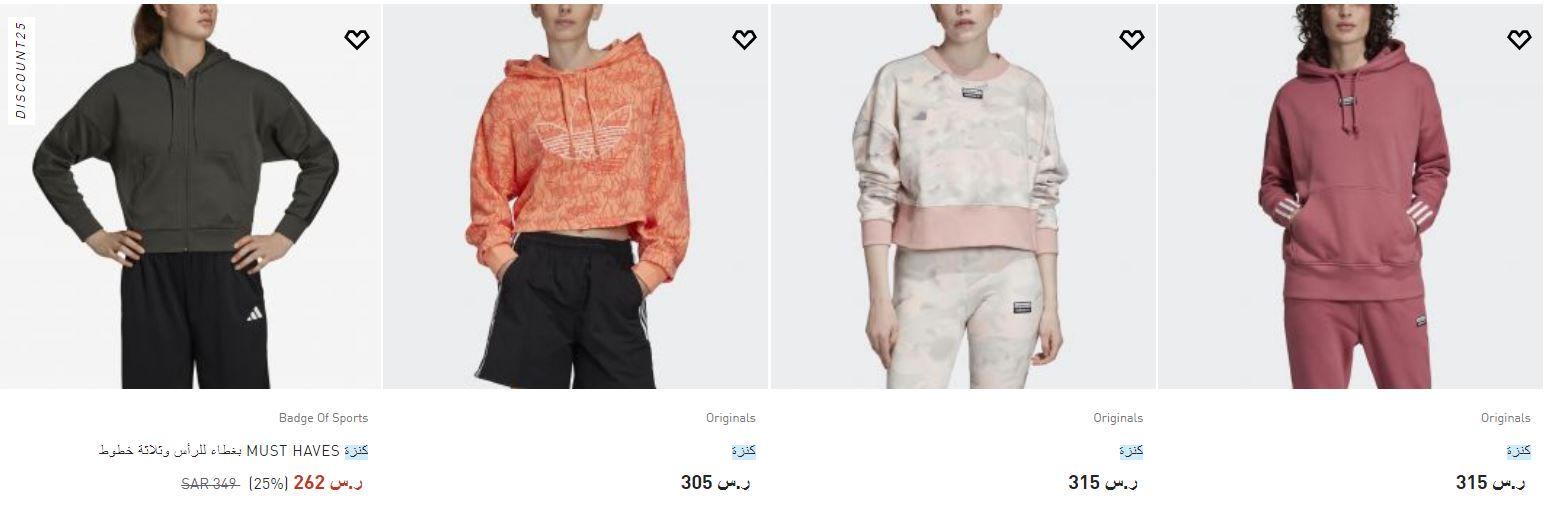 بلوفرات Adidas النسائية